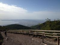 Wanderung auf den Vesuv