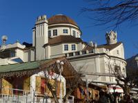 Kurhaus von Meran