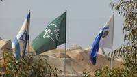 am Jordan - Blick auf das besetzte Westjordanland