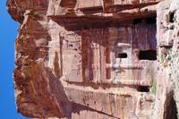 Petra - Königswand