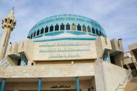 001 – Amman, Moschee