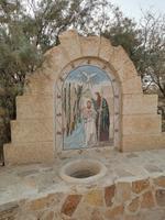 Taufstelle am Jordan