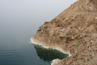 0263 Salzablagerungen am Toten Meer