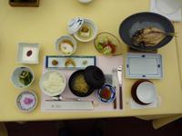 Hakone - japanisches Frühstück