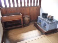 Takayama - Verwaltungssitz Jinya aus 17 Jhd