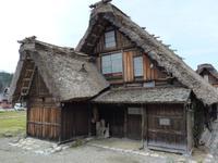 Shirakawa-go - Weltkulturerbe der UNESCO