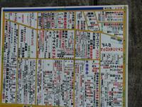 Hiroshima - japanischer Stadtplan