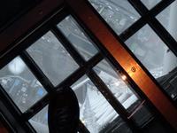 Blick vom Skytree durch den Glasboden