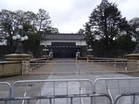 Eingang zum Kaiserpalast