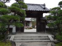 Am Hasedera-Tempel
