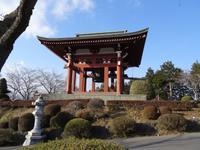 Friedenspark bei Kawaguchiko