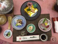 Makoto Ryokan - Abendessen