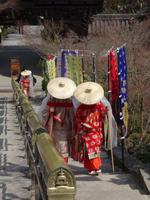 Daisho-In-Tempel