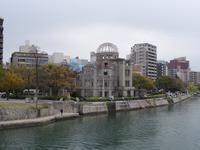 Hiroshima - Genbaku Dome