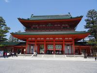 Kyoto - Heian-Schrein