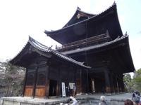 Kyoto - Nanzen-ji Tempel
