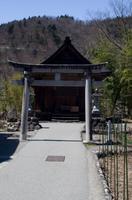Besuch von Shirakawa-go