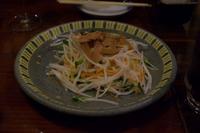 Abendessen in Takayama