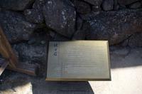 Besuch der Burg Himeji-jo