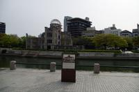 Spaziergang durch Hiroshima