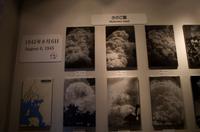 Besuch des Gedenkmuseums in Hiroshima
