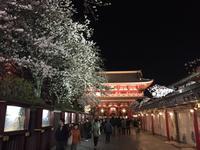 Tokyo - Asakusa-Kannon-Tempel am Abend