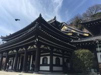 Kamakura - Hase-dera-Tempel