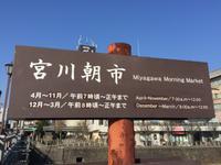 Takayama - Miyagawa-Morgenmarkt