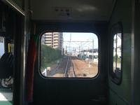Hiroshima - Zugfahrt zur Insel Miyajima