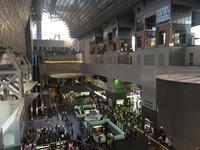 Bahnhof Kyoto