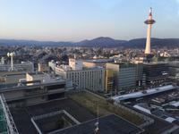 Blick auf Kyoto vom Bahnhof