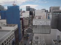 Tokyo - Ginza - Prachtstraße von oben