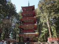 Tokyo - Ausflug nach Nikko - Toshogu Schrein