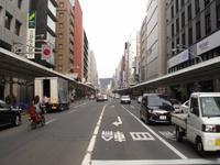 Kyoto - Haupteinkaufsstraße