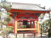 Kyoto - am Kiyomizu - Tempel