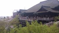 Terrassentempel in Kyoto