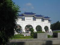 Chiang Kai Shek-Gedächtnisstätte