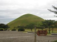 Königsgräber in der alten Hauptstadt des Silla-Reiches