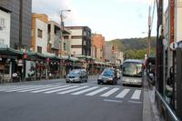 Kyoto´s Straßen - Japan