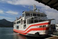 Fähre zur Miyajima-Insel