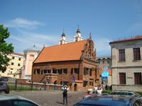 Kaunas: Gildehaus