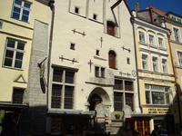 Tallinn: Stadtrundgang, Gildehaus