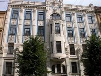 Hausfassade in Riga
