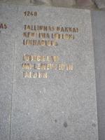 Tallinn: Tafel: Hinweis zur Bewidmung der Stadt mit Lübischem Recht 1248