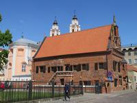 Kaunas - Perkunashaus