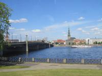 Panorama von Riga