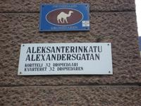 Helsinki: Alexanderstrasse, finnisch und schwedisch