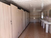 Dusche WC im Jurtencamp