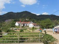 Dorf Ranomafana
