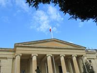 Justitzministerium Maltas in Valletta